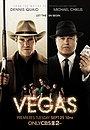 Сериал «Вегас» (2012 – 2013)