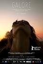 Фильм «Изобилие» (2013)
