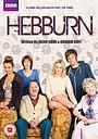 Сериал «Хеббёрн» (2012 – 2013)