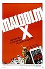 Фильм «Малькольм X» (1972)