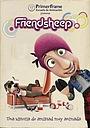Мультфильм «Друг овец» (2012)
