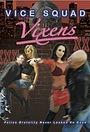 Фільм «Vice Squad Vixens: Amber Kicks Ass!» (2006)