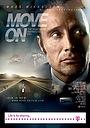 Серіал «Двигайся» (2012)