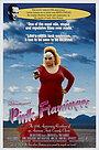 Фильм «Розовые фламинго» (1972)