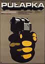Фільм «Ловушка» (1970)