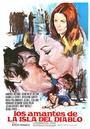 Фильм «Женский квартал» (1973)