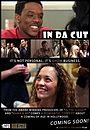 Фільм «In Da Cut» (2013)