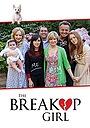 Фильм «The Breakup Girl» (2015)