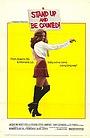 Фильм «Встаньте и рассчитайтесь» (1972)
