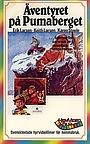 Фільм «Капкан на горе» (1972)
