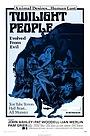 Фильм «Сумеречные люди» (1972)