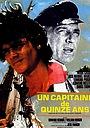Фільм «Пятнадцатилетний капитан» (1973)