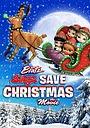 Мультфільм «Крошки Братц: Удивительное Рождество!» (2008)