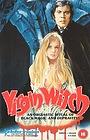 Фільм «Ведьма-девственница» (1972)