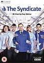 Сериал «Синдикат» (2012 – ...)