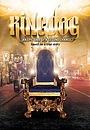 Фільм «King Dog»