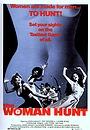 Фильм «Женская охота» (1972)