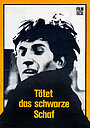 Фільм «Убейте черную овцу» (1971)