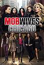 Серіал «Жены гангстеров. Чикаго» (2012)