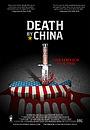 Фильм «Death by China» (2012)