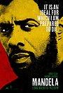 Фільм «Мандела: Довга дорога до свободи» (2013)