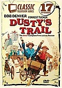 Серіал «Dusty's Trail» (1973 – 1974)