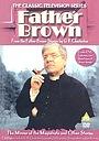 Серіал «Рассказы о патере Брауне» (1974)