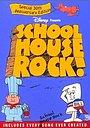 Серіал «Schoolhouse Rock!» (1973 – 2009)