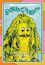 Серіал «Sigmund and the Sea Monsters» (1973 – 1975)