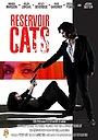 Фільм «Бешеные кошки» (2011)