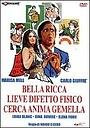 Фільм «Красивая, богатая, с небольшим физическим недостатком, ищет родственную душу» (1973)