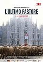 Фільм «Последний пастырь» (2012)