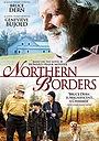 Фільм «Северные границы» (2013)