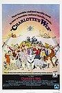 Мультфильм «Паутина Шарлотты» (1973)