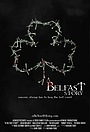 Фільм «Белфастская история» (2013)