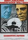Фильм «Привести в исполнение» (1973)