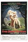 Фільм «Байки из могилы» (1973)