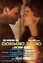 Фильм «Джордано Бруно» (1973)