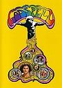 Фільм «Божественный ступор» (1973)