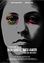Фільм «Удачи тебе, любовь моя» (2012)