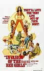 Фильм «Вторжение девушек-пчел» (1973)