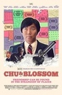 Фільм «Chu and Blossom» (2014)