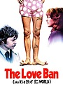 Фільм «Запрет на любовь» (1973)