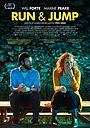 Фильм «Люби» (2013)