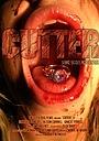 Фільм «Cutter»