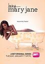 Серіал «Быть Мэри Джейн» (2013 – 2019)