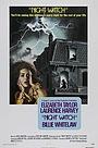 Фильм «Ночной дозор» (1973)