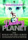Фильм «Donkey Planet» (2012)