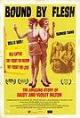 Фільм «Сиамские близнецы» (2012)