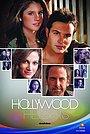 Серіал «Голливудские холмы» (2012)